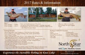 North Star 2017 rate sheet